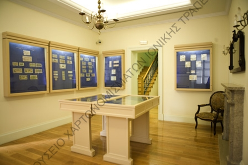 Ionian Bank Museum of Banknotes